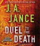 Cover for Duel to the death: an Ali Reynolds mystery