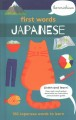 Cover for First Words Japanese: 100 Japanese Words to Learn