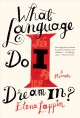 Cover for What language do I dream in?