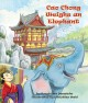 Cover for Cao Chong weighs an elephant