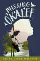 Cover for Missing Okalee