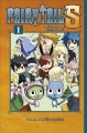 Cover for Fairy Tail S. Volume 1, Tales from fairy tail