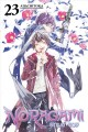 Cover for Noragami Stray God 23