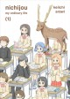 Cover for Nichijou, My ordinary life. 1