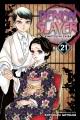 Cover for Demon slayer. Kimetsu No Yaiba 21, Ancient memories
