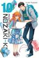 Cover for Monthly Girls' Nozaki-kun 10