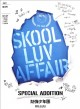Cover for Skool Luv Affair