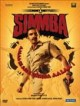 Cover for Simmba