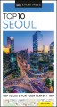 Cover for Seoul