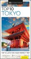 Cover for Tokyo.