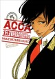 Cover for Acca 13-Territory Inspection Department 5