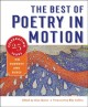 Cover for The best of poetry in motion: celebrating twenty-five years on subways and ...