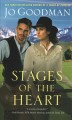 Cover for Stages of the Heart