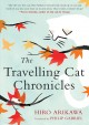 Cover for The travelling cat chronicles