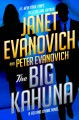 Cover for The big kahuna