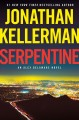 Cover for Serpentine