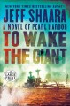 Cover for To wake the giant: a novel of pearl harbor [Large Print]
