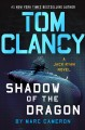 Cover for Tom Clancy: shadow of the dragon
