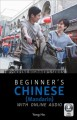 Cover for Beginnerѫs Chinese, Mandarin: Includes Downloadable Audio