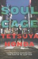 Cover for Soul Cage