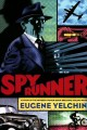 Cover for Spy runner