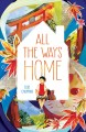 Cover for All the Ways Home