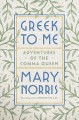 Cover for Greek to me: adventures of the comma queen