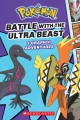 Cover for Battle with the ultra beast: 2 graphic adventures