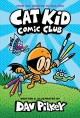 Cover for Cat Kid comic club