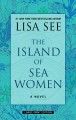 Cover for The island of sea women [Large Print]