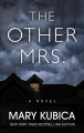 Cover for The other mrs: a novel [Large Print]