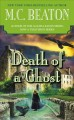 Cover for Death of a ghost [Large Print]