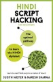 Cover for Teach Yourself Hindi Script Hacking: The Optional Pathway to Learn the Hind...