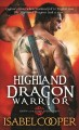 Cover for Highland Dragon Warrior