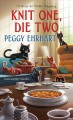 Cover for Knit one, die two