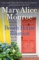 Cover for Beach house reunion