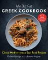 Cover for My Big Fat Greek Cookbook: Classic Mediterranean Soul Food Recipes