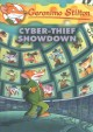 Cover for Cyber-thief showdown