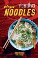Cover for Pok Pok noodles: recipes from Thailand and beyond