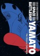 Cover for Space Battleship Yamato: The Classic Collection