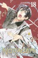 Cover for Noragami Stray God 18