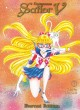 Cover for Codename Sailor V Eternal Edition 1