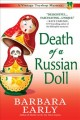 Cover for Death of a Russian doll: a vintage toyshop mystery
