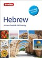 Cover for Berlitz Phrase Book & Dictionary Hebrew
