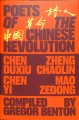 Cover for Poets of the Chinese Revolution