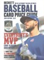 Cover for Beckett Baseball Card Price Guide 2017
