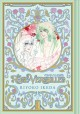 Cover for The Rose of Versailles 3