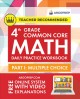 Cover for 4th grade common core math: daily practice workbook 2019-2020. Part I, Mult...