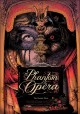 Cover for The Phantom of the Opera: The Graphic Novel