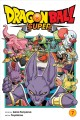 Cover for Dragon Ball Super 7